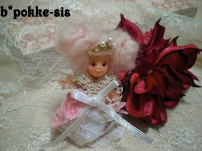 s-s-002_20111127175625.jpg