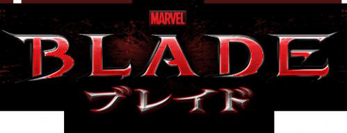 bladeLogo.png