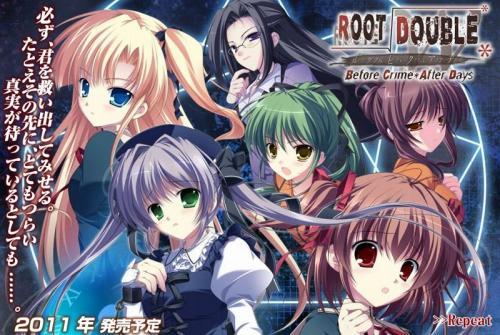 root_convert_20110523002009.jpg