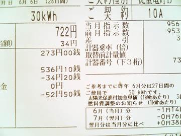 moblog_75db3fbf.jpg