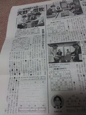 週刊将棋新人王