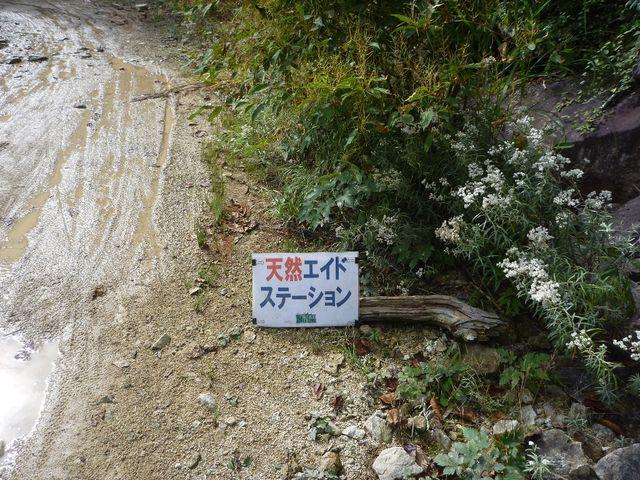 王滝022