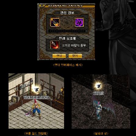 韓国HP5