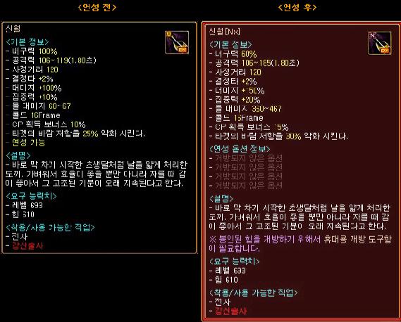 韓国HP4!