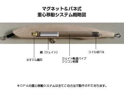005_convert_20130102144727.jpg