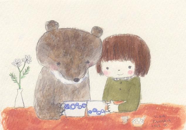 クマとコーヒー