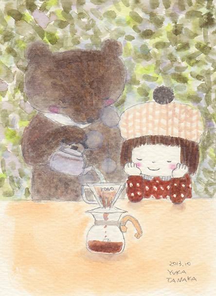 クマとコーヒー2