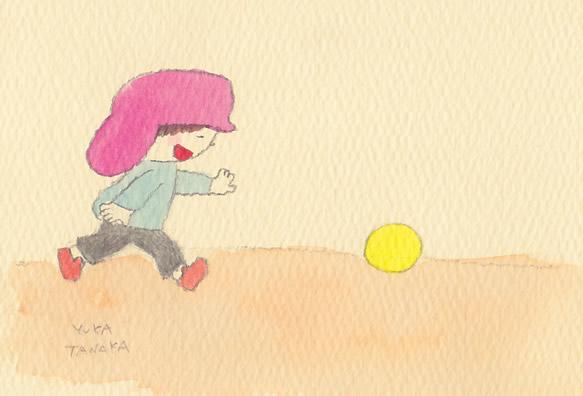 まてまてボール