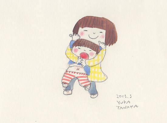 ぼくはおねえちゃんのおもちゃ-1