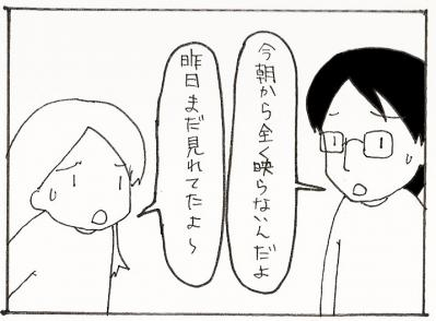 609-1.jpg
