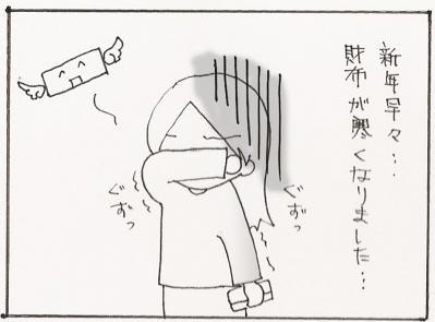 609-4.jpg