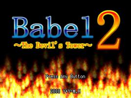 babel2-タイトル画面