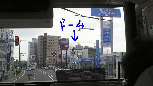 s-2010082210520000.jpg