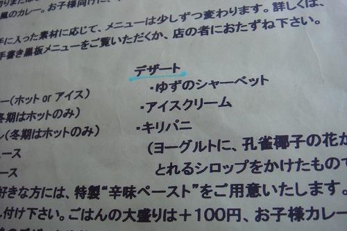 s-DSC01703.jpg