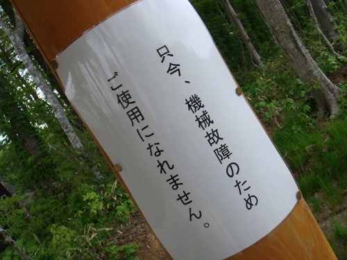 s-DSC02538.jpg