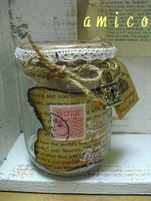 2012_0124_114905-CIMG1746.jpg