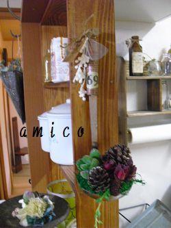 2012_0127_154408-CIMG1769.jpg