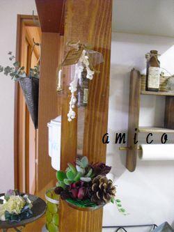 2012_0127_154552-CIMG1770.jpg