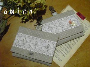 2012_0131_172315-CIMG1779.jpg