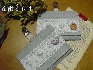 2012_0131_172352-CIMG1780.jpg