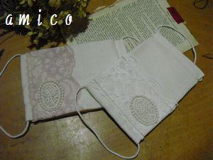 2012_0131_172541-CIMG1782.jpg