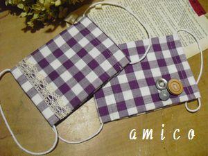 2012_0131_172607-CIMG1783.jpg