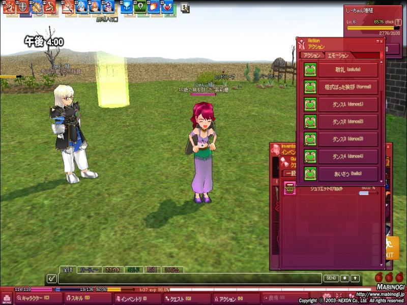 mabinogi_2011_04_29_001_convert_20110507133852.jpg