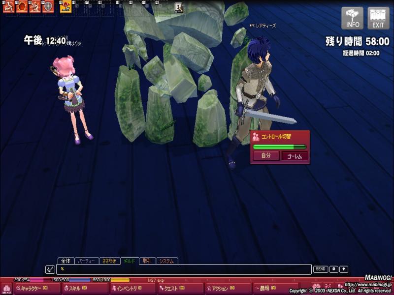 mabinogi_2011_05_01_001_convert_20110507133922.jpg