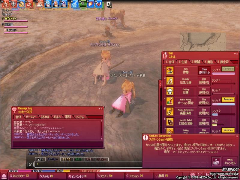 mabinogi_2011_05_05_004_convert_20110507134252.jpg