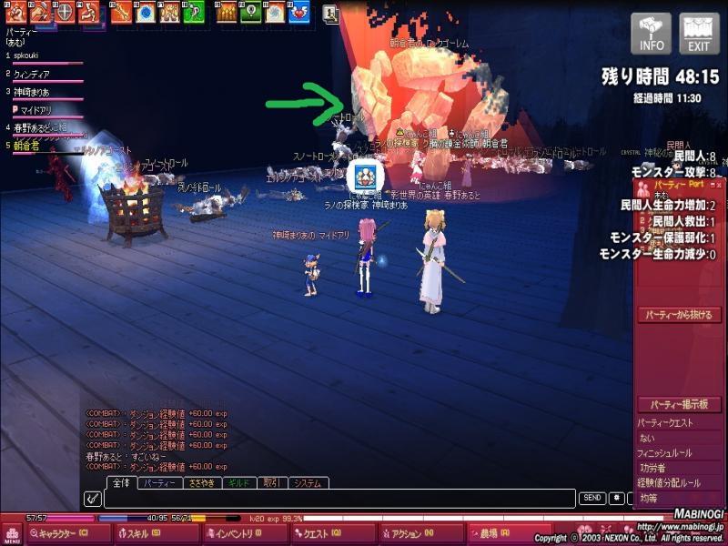 mabinogi_2011_05_05_005_convert_20110507134318_20110507135311.jpg