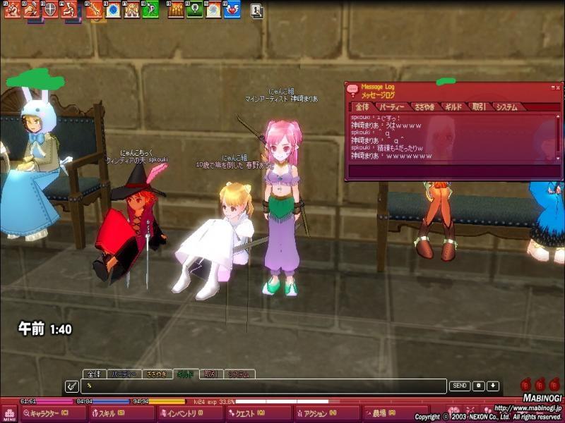 mabinogi_2011_05_07_009_convert_20110511223743_20110511235547.jpg