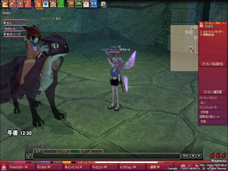 mabinogi_2011_05_12_001_convert_20110611234250.jpg