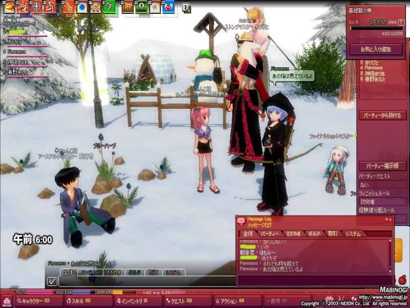 mabinogi_2011_05_13_008_convert_20110611234449.jpg