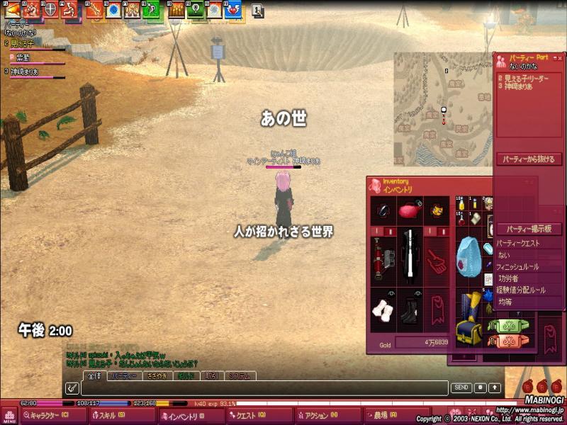 mabinogi_2011_05_14_003_convert_20110611234422.jpg