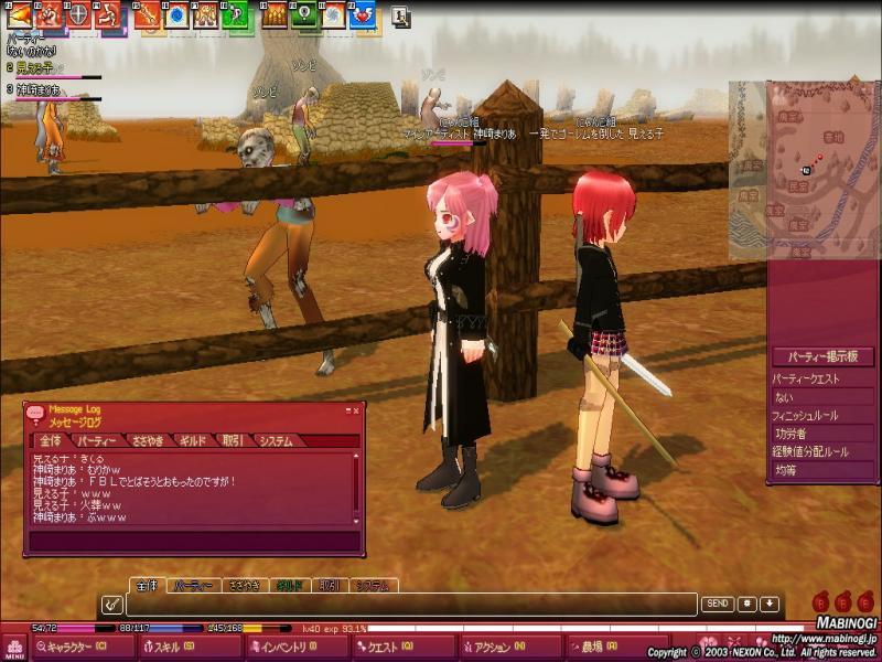 mabinogi_2011_05_14_006_convert_20110611234526.jpg