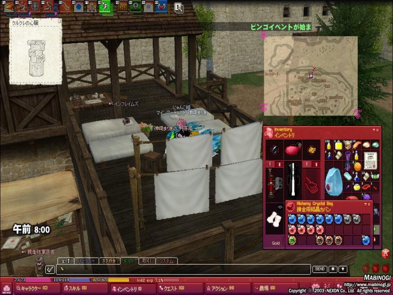 mabinogi_2011_05_15_001_convert_20110612003158.jpg