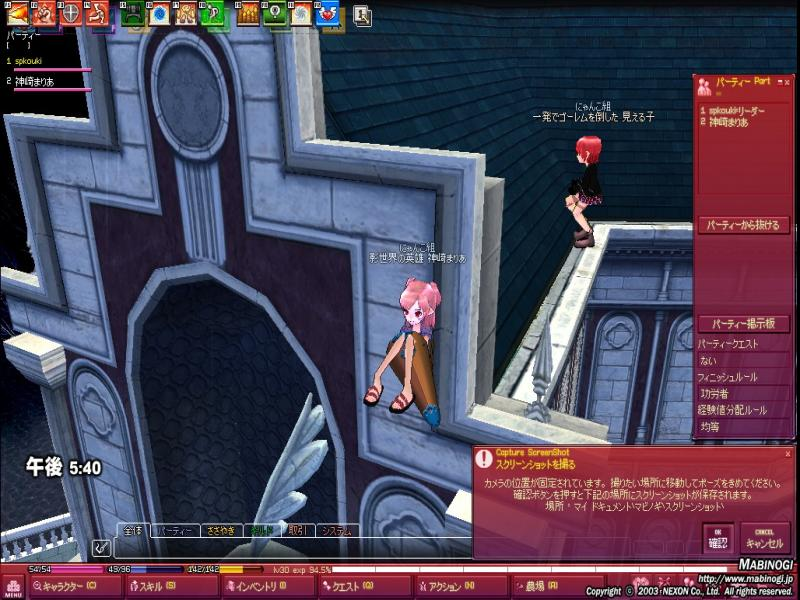 mabinogi_2011_05_22_008_convert_20110611234731.jpg
