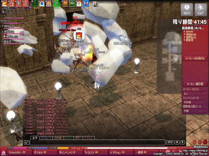 mabinogi_2011_05_23_001_convert_20110611234829.jpg