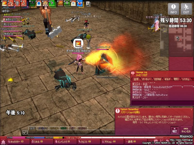 mabinogi_2011_05_24_002_convert_20110611234914.jpg