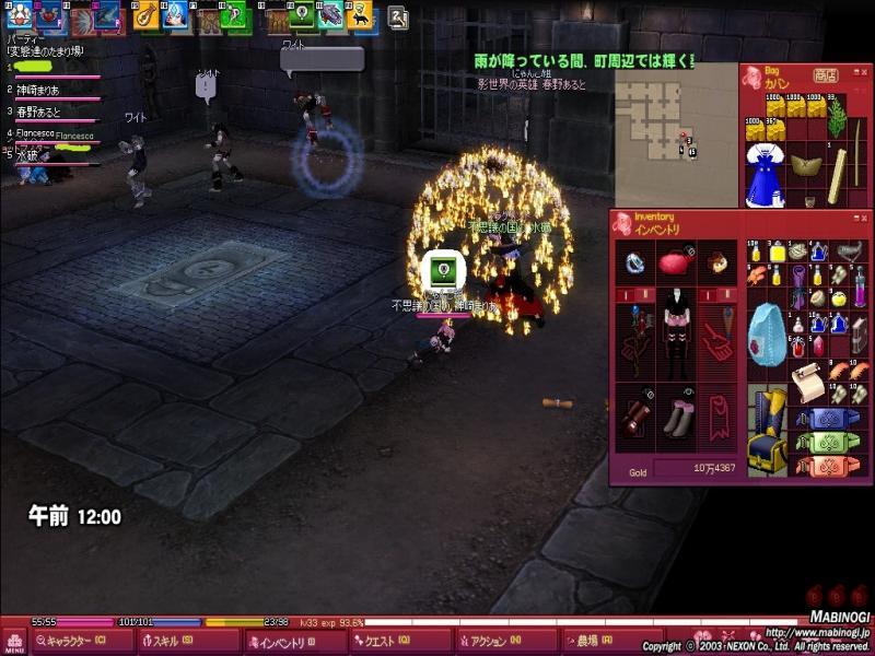 mabinogi_2011_06_04_002_convert_20110611235435.jpg