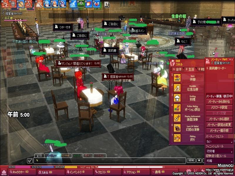 mabinogi_2011_06_04_004_convert_20110612003354.jpg