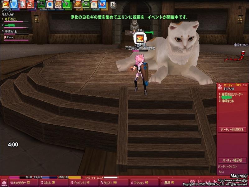 mabinogi_2011_06_07_001_convert_20110611235510.jpg