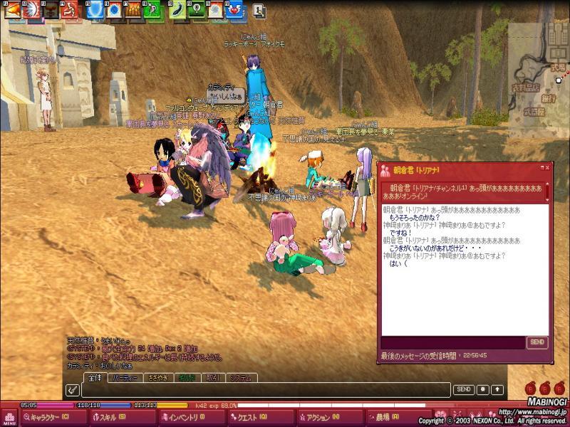 mabinogi_2011_07_09_005_convert_20110712210357.jpg