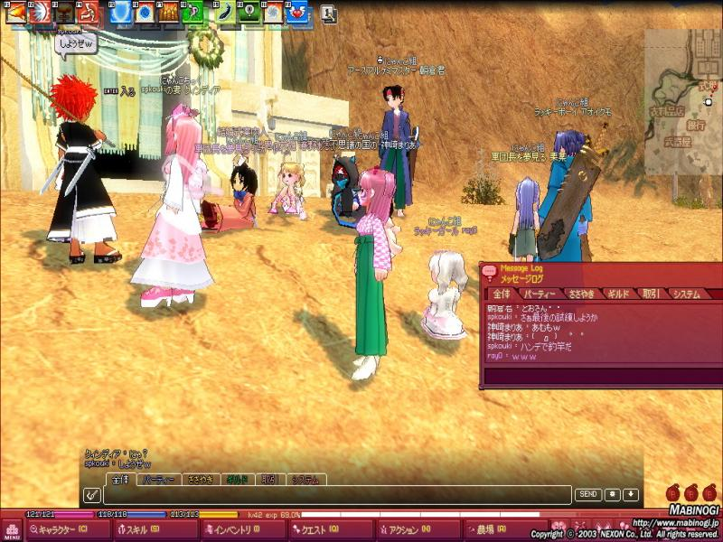 mabinogi_2011_07_09_008_convert_20110712211048.jpg