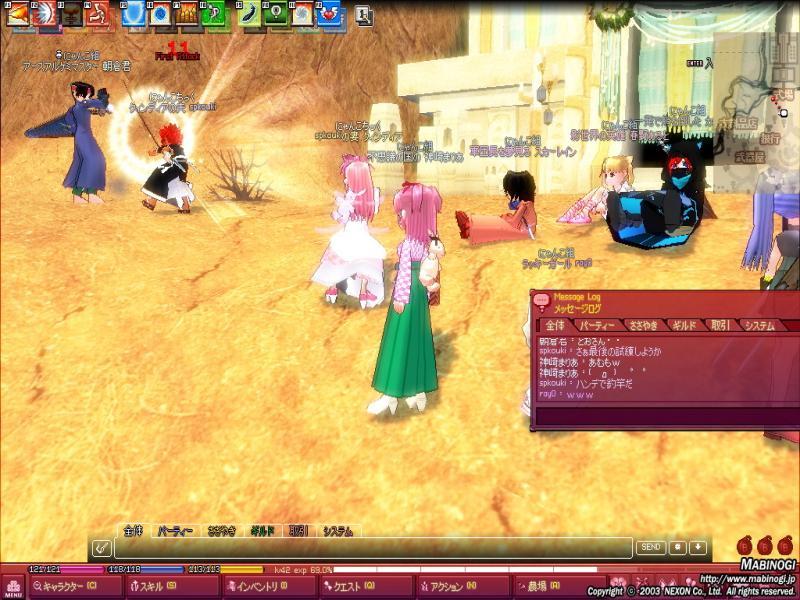 mabinogi_2011_07_09_009_convert_20110712211318.jpg