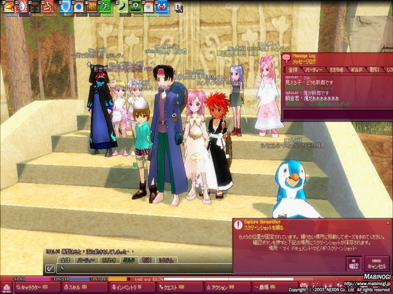 mabinogi_2011_07_09_015_convert_20110712213741.jpg