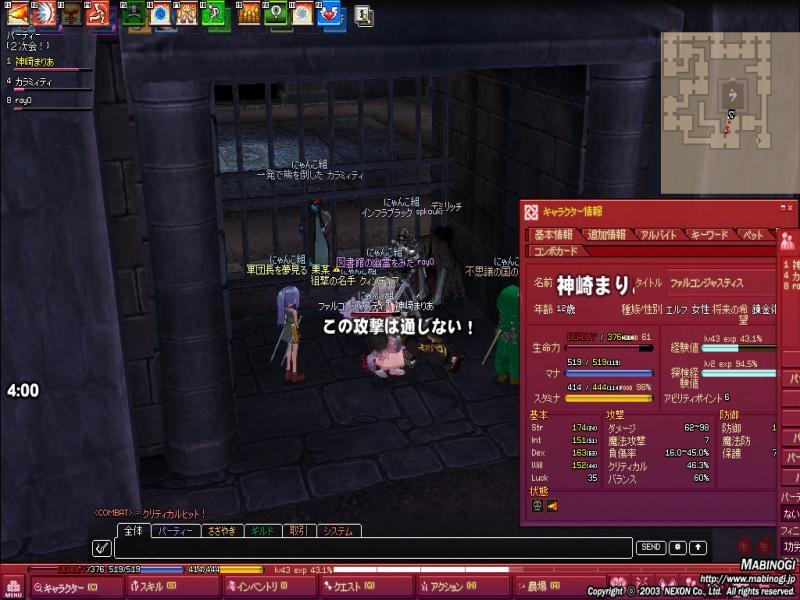 mabinogi_2011_07_09_023_convert_20110712214427.jpg