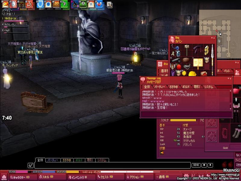 mabinogi_2011_07_09_024_convert_20110712214808.jpg