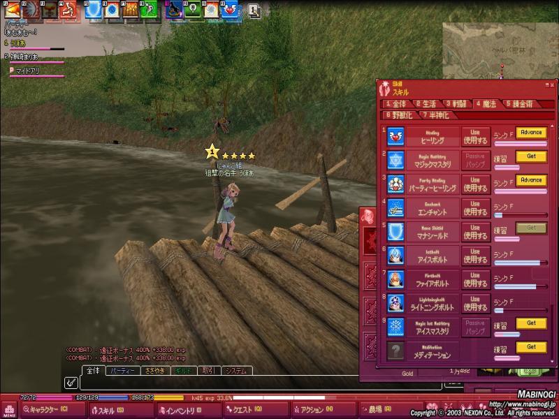mabinogi_2011_07_13_003_convert_20110723072541.jpg