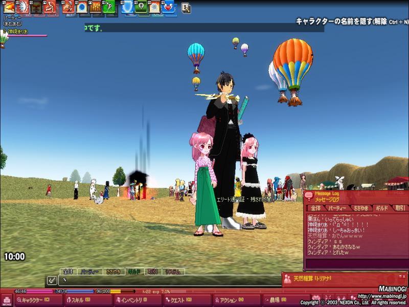 mabinogi_2011_07_14_005_convert_20110723072811.jpg